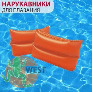 Нарукавники для плавания 🌊