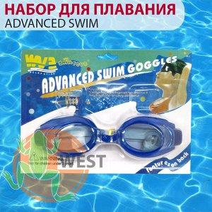 Набор для плавания Advanced Swim 🌊