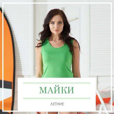 🔥 Весь Домашний Текстиль!!! 🔥 От Турции до Иваново! 🌐 — Майки — Белье
