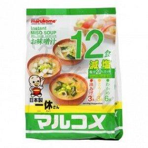 Мисо-суп быстрого приготовления Ассорти Зеленое (с низким содержанием соли),12 пакетиков, 210 гр
