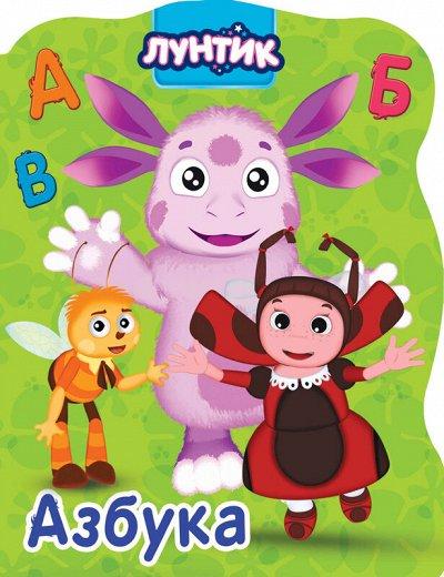 Кот-сказочник-26! Читаем, играем, развиваемся! — ВЫРУБКА  А4 — Детская литература