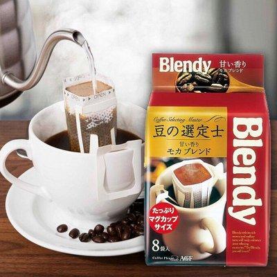 Двухсторонние ватные палочки Япония! Вкладыши гигиенические — Японский кофе! — Кофе и кофейные напитки