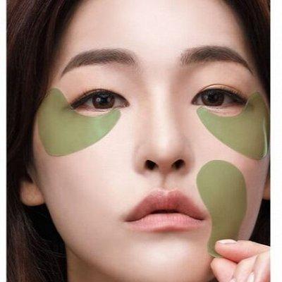 Хиты корейской косметики! Новинки! Косметика из Таиланда! — Патчи, крема для век — Уход для век и губ