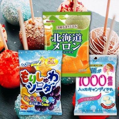 🎌 Вкусная Азия в наличии! Лапша, сок Нони, сладости🎌    — Карамель и жевательные конфеты. Жевательная резинка Япония! — Конфеты
