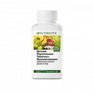 NUTRILITE™ Детские жевательные таблетки с мультивитаминами, 120 таб.