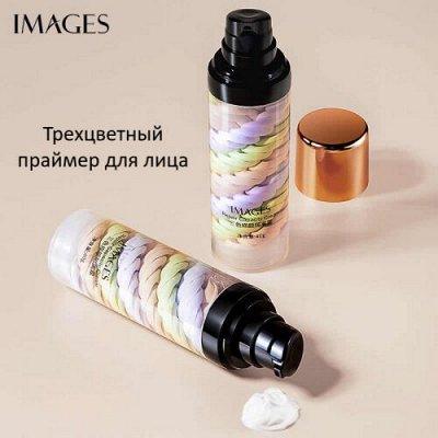 💕Косметика для лица и тела. Маска для губ 15 руб💕 — Пудра, тональный крем, база под макияж — Для лица