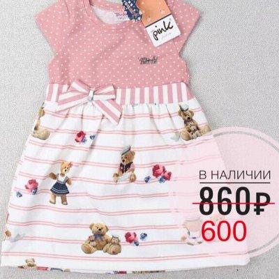 Одежда для детей.Турция,Корея -все в наличии — Одежда для девочек — Для девочек