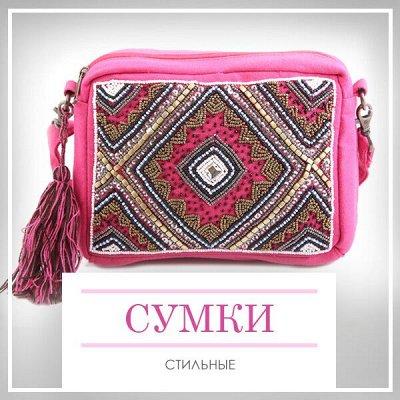 🔥 Весь Домашний Текстиль!!! 🔥 От Турции до Иваново! 🌐 — Сумки — Сумки