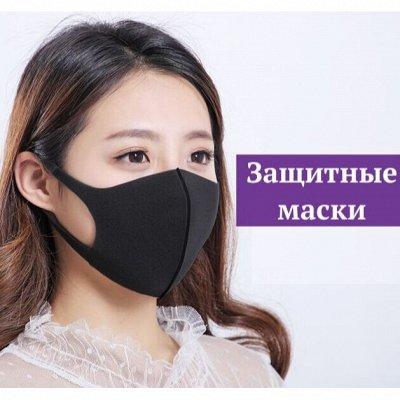 Для здоровья из Японии в наличии — Маска защитная 3шт — Бахилы и маски