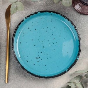 Блюдо Acquamarino, 17,5Х3 см