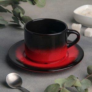 Чайная пара Rosa rossa: чашка 200 мл, блюдце d=15,5 см