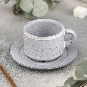 Кофейная пара Nebbia: чашка 80 мл, блюдце d=6 см