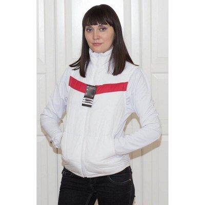 SPORTSOLO  - классные костюмы для всех! 💥💥💥 — Женская одежда, Куртки весна-осень — Спорт и отдых