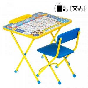 Набор мебели «Познайка», стол, стул, пенал