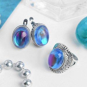 """Гарнитур посеребрение 2 предмета: серьги, кольцо, ажур """"Опал"""", цвет синий, 18 р-р"""