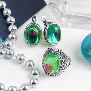 """Гарнитур посеребрение 2 предмета: серьги, кольцо """"Опал"""", цвет зелёный, 18 р-р"""