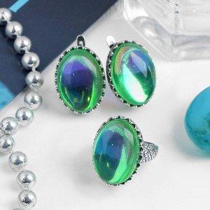 """Гарнитур посеребрение 2 предмета: серьги, кольцо, овал зигзаг """"Опал"""", цвет зелёный, 17,5 р-р"""
