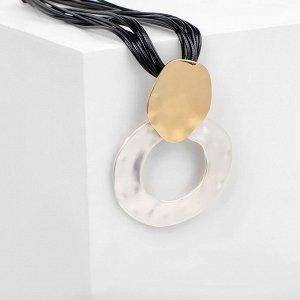"""Кулон на шнурке """"Соединение"""" круг и кольцо, цвет чернёное золото, 50см"""