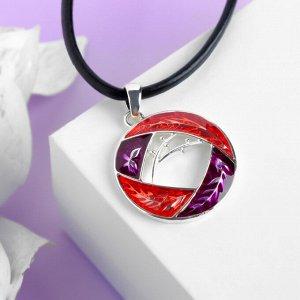 "Кулон на шнурке ""Валенсия"" круг, цвет розово-фиолетовый в серебре, L=45 см"