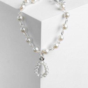 """Браслет жемчуг """"Скромность"""" капля, цвет белый в серебре ,L=20,5см"""