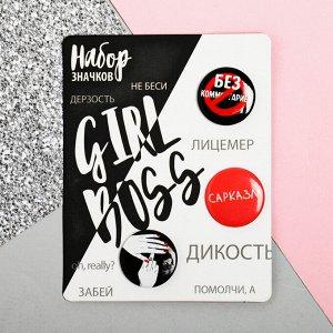 "Значки закатные - мини ""GirlBoss"", 9  х 11,5 см 4208161"