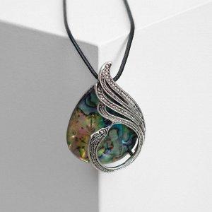 """Кулон """"Галиотис"""" лебедь, цвет зелёный в серебре, 45см"""