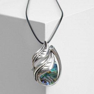 """Кулон """"Галиотис"""" капля в листве, цвет зелёный в серебре, 45см"""
