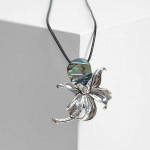 """Кулон """"Галиотис"""" цветок орхидеи, цвет зелёный в серебре, 45см"""