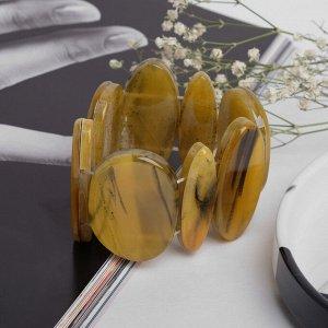 """Браслет пластик """"Этника"""" овалы, цвет жёлтый, 5,5см"""