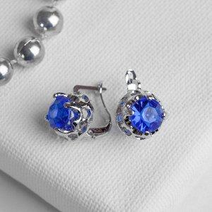 """Серьги со стразами """"Эдель"""" кружок, цвет ярко-синий в серебре"""
