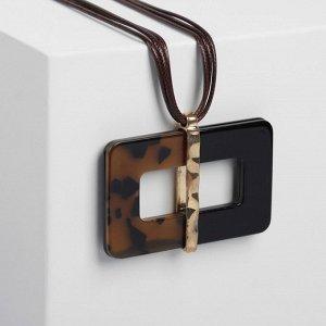 """Кулон на шнурке """"Новый стиль"""" зеркальность, цвет чёрно-коричневый, 80см"""