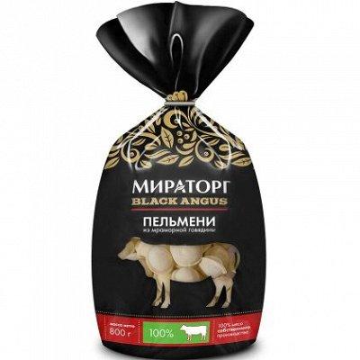 АлтайХлеб, Мираторг, Мерилен и др.  — Пельмени — Мясные