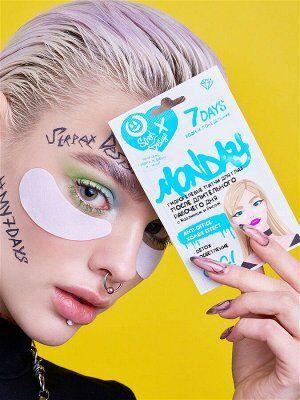 Твоя косметичка 7! Большой выбор косметики — Уходовые маски и патчи от Vilenta — Для лица