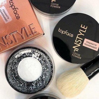 CHARME, TopFace, Malva - 31 — TopFace косметика для лица — Для лица