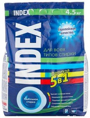 СМС порошок INDEX 4,5 кг