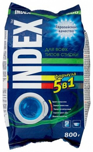 СМС порошок INDEX 800г