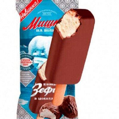 Огромный выбор мороженого — Эскимо — Мороженое