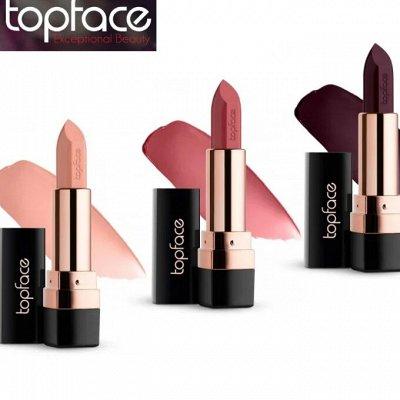 CHARME, TopFace, Malva - 29 — TopFace косметика для губ — Для губ