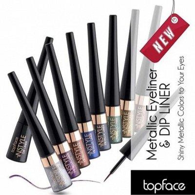CHARME, TopFace, Malva - 29 — TopFace косметика для глаз и бровей — Для глаз