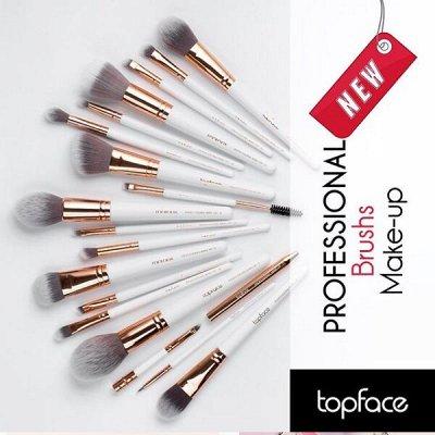 CHARME, TopFace, Malva - 29 — TopFace кисти для макияжа — Инструменты и аксессуары