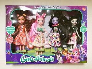 Куклы с животными