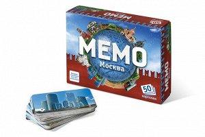 Настольная игра Нескучные игры Мемо Москва (50 карточек)15