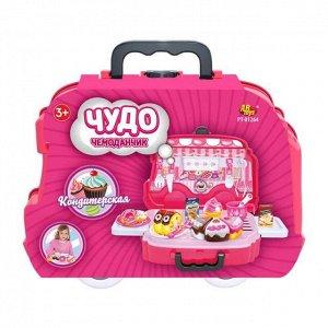 Игровой набор ABtoys Чудо-чемоданчик Кухня 25 предметов507