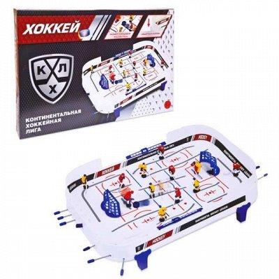 Магазин игрушек. Огромный выбор для детей всех возрастов! — Хоккей, футбол, бильярды — Настольные игры