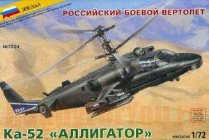 Сборная модель ZVEZDA Вертолет Ка-52 Аллигатор15
