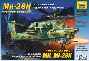 Сборная модель ZVEZDA Вертолет Ми-28Н 1:7217