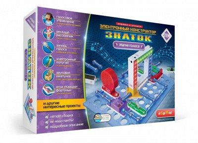 Магазин игрушек. Огромный выбор для детей всех возрастов — Электронные игры — Настольные игры