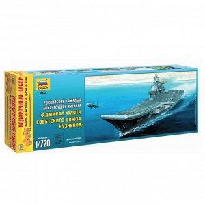 Набор подарочный-сборка Авианосец Адмирал Кузнецов 47,5х23х6,5 см7