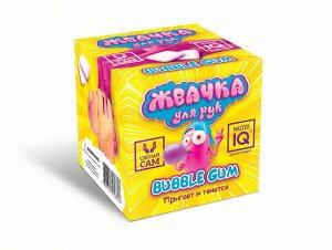 Набор сделай своими руками Жвачка для рук Bubble gum47