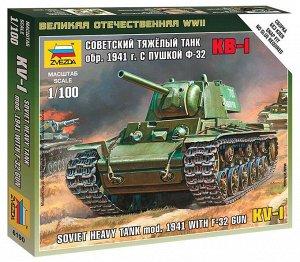 Сборная модель ZVEZDA Советский тяжёлый танк КВ-119
